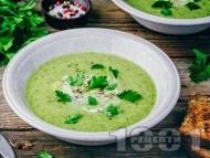 Крем супа от тиквички с ориз и кисело мляко